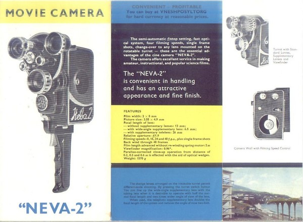 Neva-2 (English) Brochure