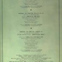 Berliner Philharmonisches Orchester Oct 13-21 1996 p.3.jpg