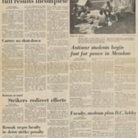 http://www.dlib.indiana.edu/omeka/archives/studentlife/archive/files/ddd169362cc1f377fa0a099bef394a77.jpg