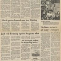 http://www.dlib.indiana.edu/omeka/archives/studentlife/archive/files/e87b349f6cbff001069d0a3a3d048338.jpg