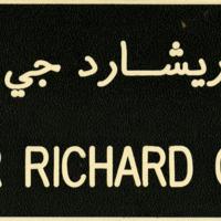 Senator Richard G. Lugar Nameplate in English and Arabic