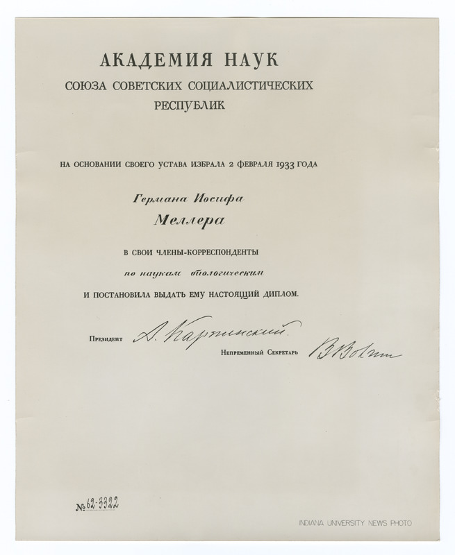 Honorary diploma to the Academy of Science of the USSR